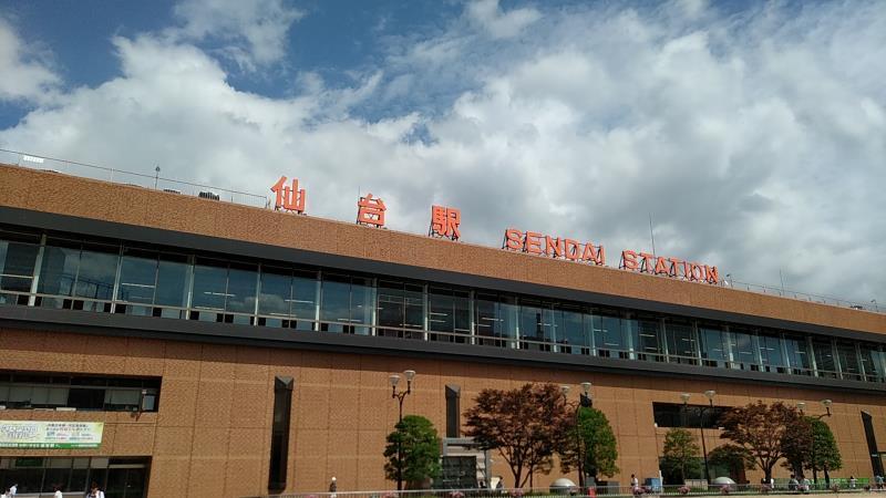 仙台駅の写真