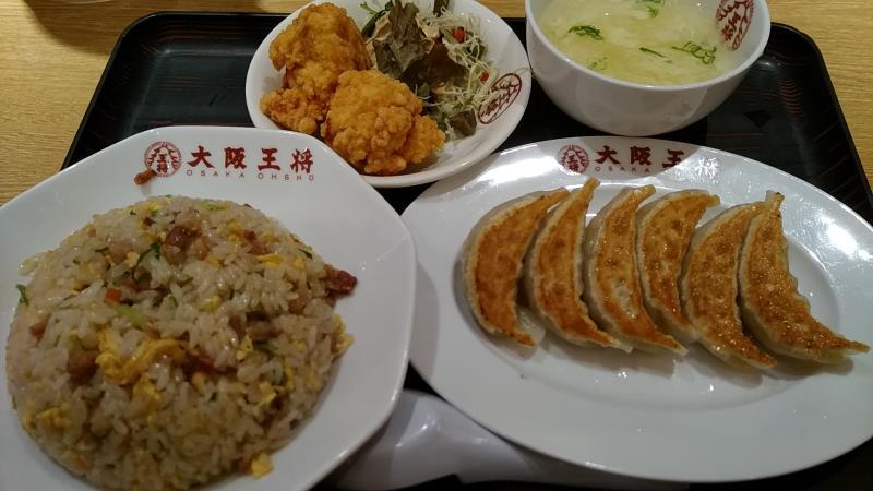 餃子 の 王将 人気 メニュー