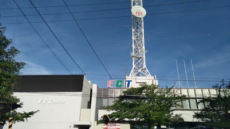 福島中央テレビの外観
