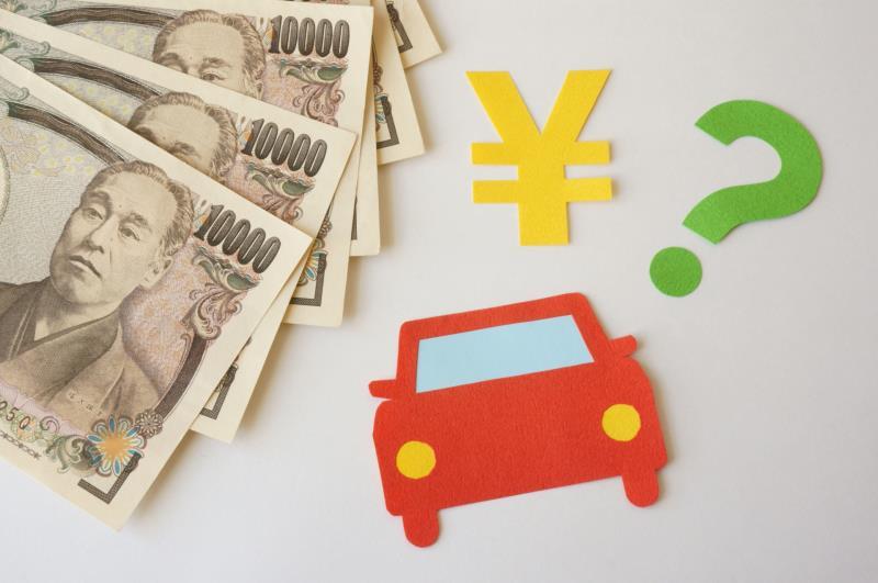 自動車保険に関するイラスト