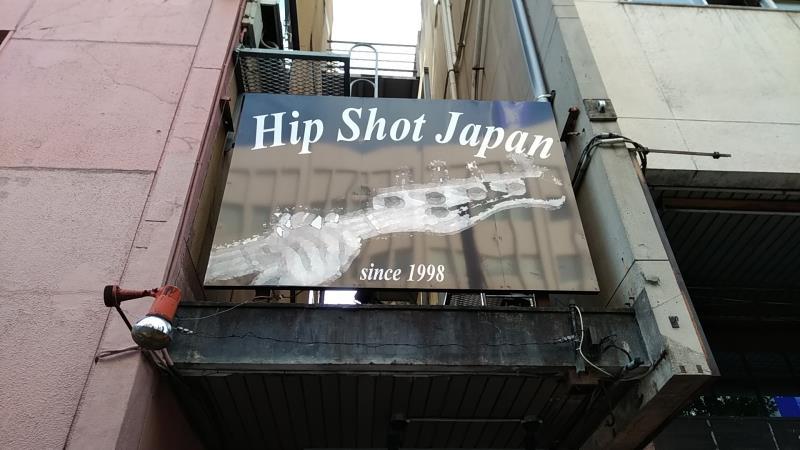 「HIPSHOT JAPAN」の外観