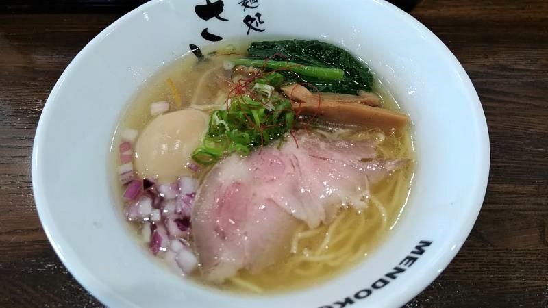 麺処さとうの「豊魚鶏だし塩 味玉」