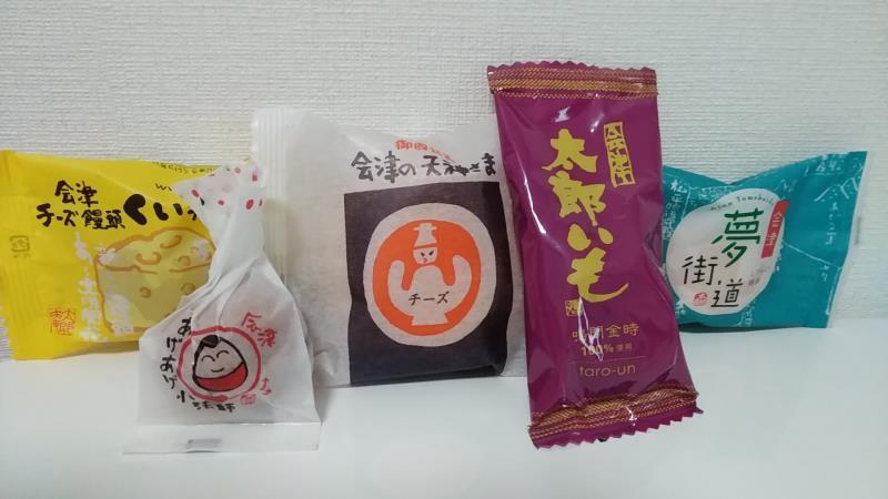 太郎庵で人気のお菓子
