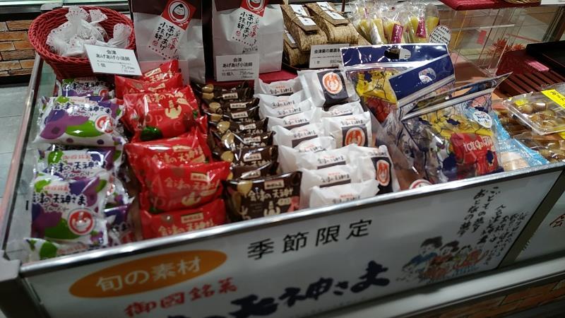 太郎庵 郡山フェスタ店の各商品