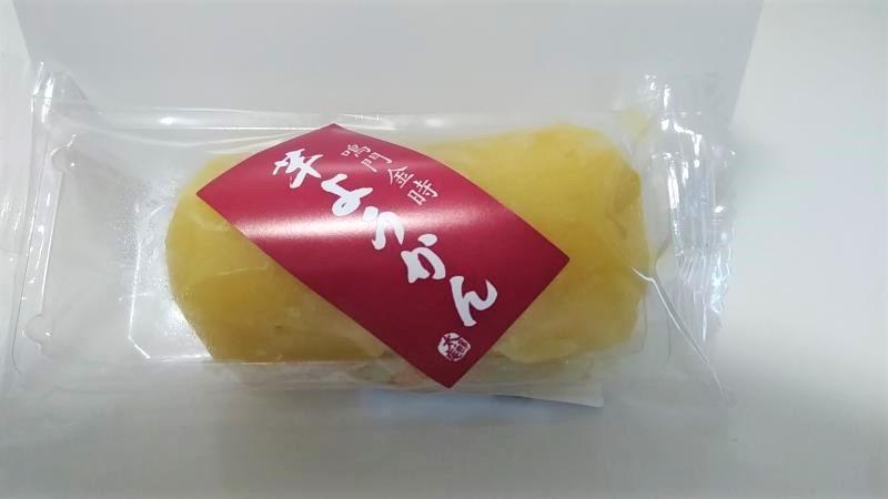 太郎庵の芋ようかん