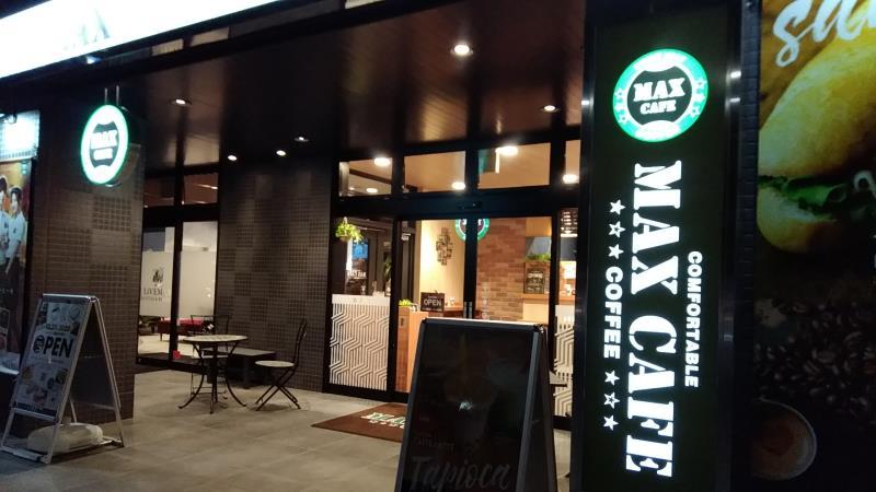 マックスカフェ(MAX CAFE)福島郡山駅前店の外観