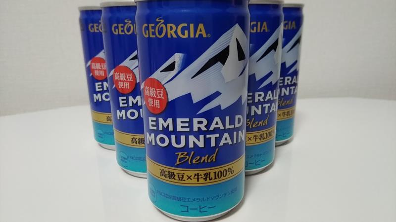 ジョージア「エメラルドマウンテン」の写真