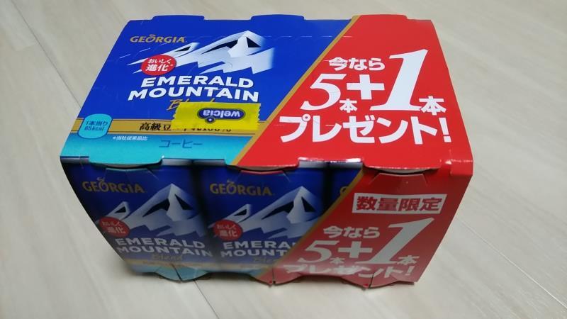 ウエルシアで購入したエメマン6缶パック