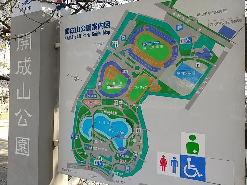 開成山公園の案内図