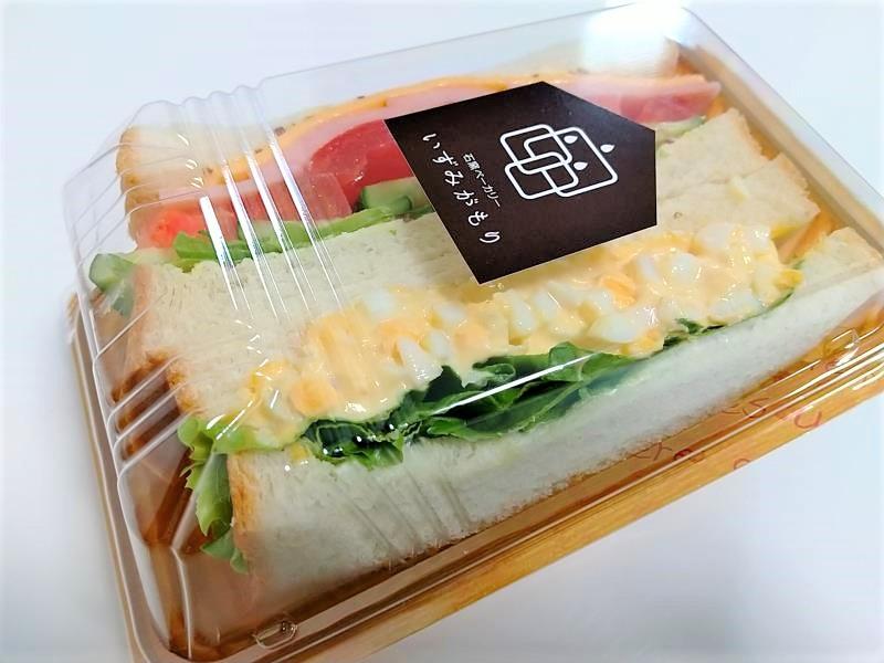 たまご&ハムチーズサンド