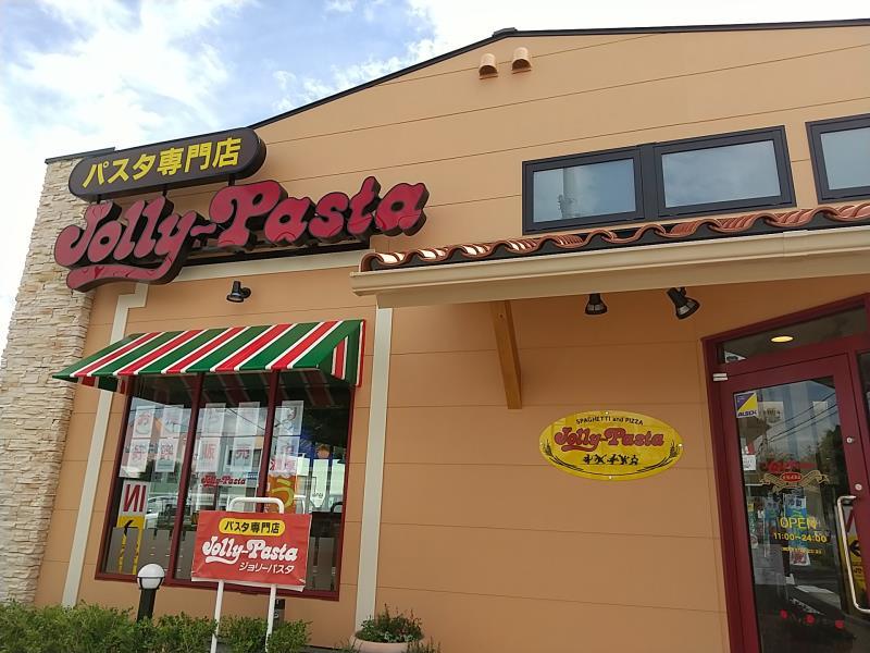 ジョリーパスタ郡山富田店の外観