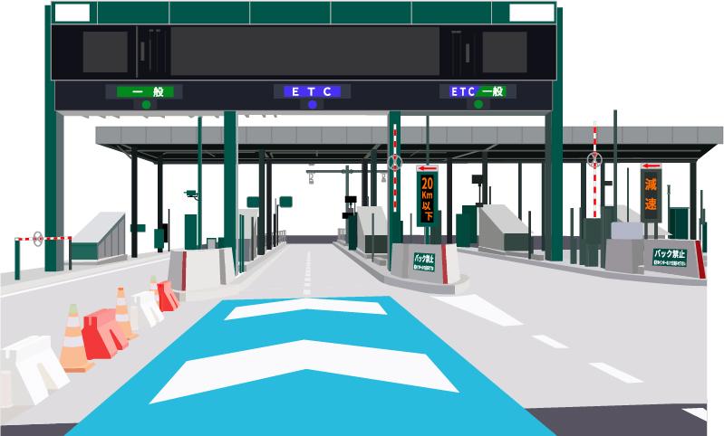 高速道路の料金所のイラスト